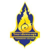 teest_thongsook